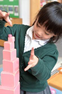 Montessori 11